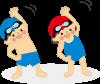 水泳教室(すみれ)